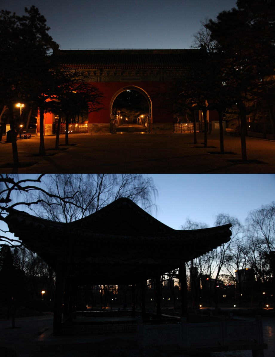 sunrise_ritanpark